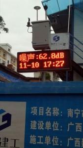 南宁现场 (1)
