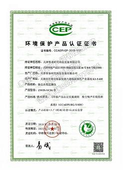 扬尘在线监测仪CCEP