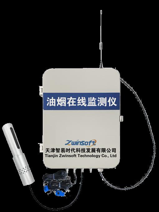 油烟在线监测系统