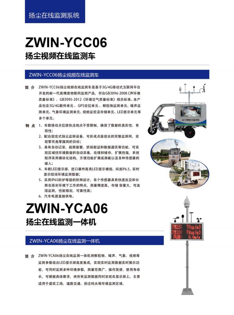 综合样册2020(2.0版本)_12