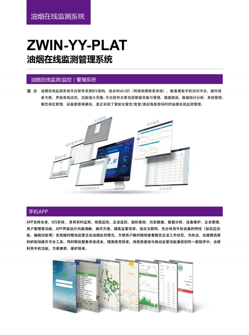 综合样册2020(2.0版本)_22