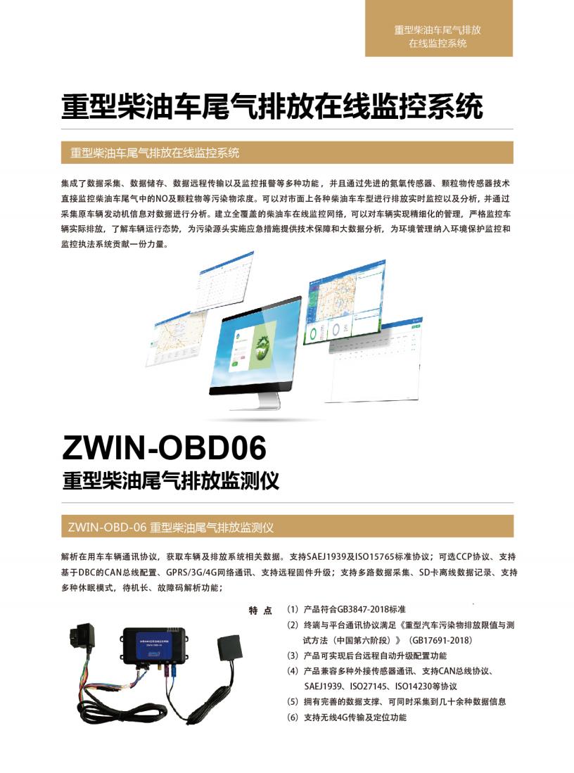 综合样册2020(2.0版本)_25