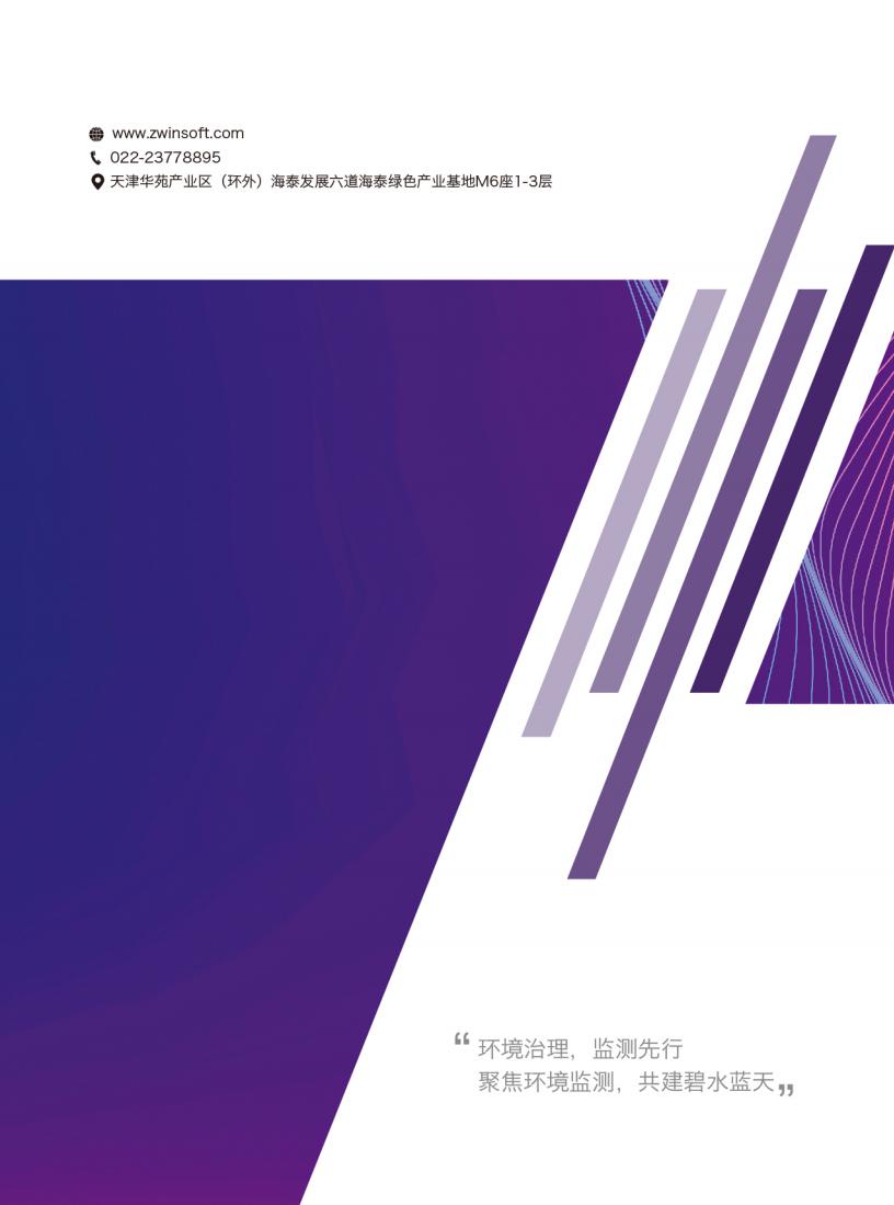 2020版油烟宣传手册(1)_00